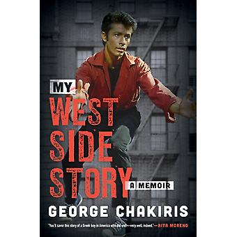 My West Side Story by George Chakiris