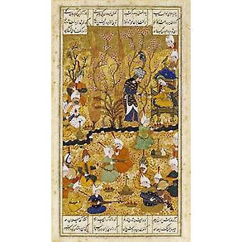 Иллюстрация к поэме Шахнаме Persia Шираз плакат печати Murhid Аль Kabib Аль Ширази