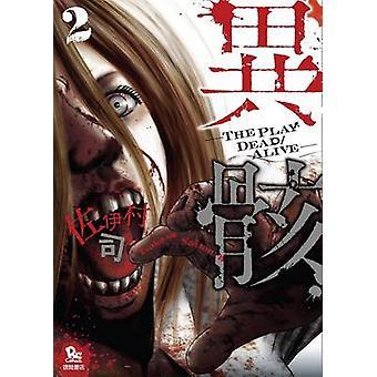 Uur van de Zombie - Vol. 2 door Tsukasa Saimura - 9781626923133 boek