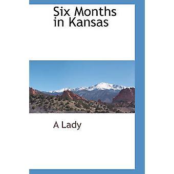 女性 & A でカンザス州の 6 ヶ月間