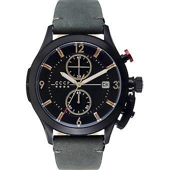 CCCP - Wristwatch - Herrren - SHCHUKA - CP-7033-07 - Black / Green