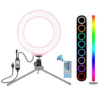 PULUZ 6.2 inch 16cm USB RGBW Dimmable LED Ring Vlogging Photography Video Lights  with Cold Shoe Tripod Ball Head & Remote Control(Pink)
