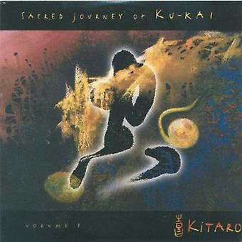 Kitaro - Sacred Journey of Ku-Kai [CD] USA import
