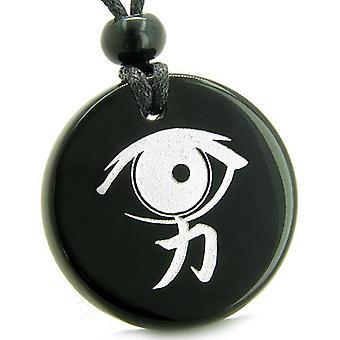 Amulett alle sehen mystischen Augen Kanji Stärke macht magische Energien Onyx Medaillon Anhänger Halskette