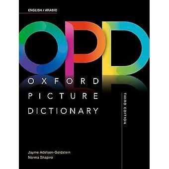Oxford Picture Dictionary - Englanti / Arabia Sanakirja Jayme Adelson