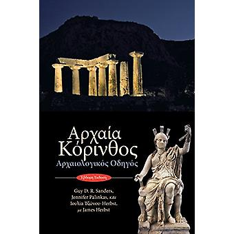 Ancient Corinth - Site Guide (Modern Greek) by Guy D.R. Sanders - 9789
