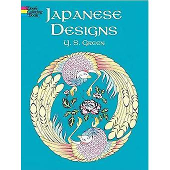 Japanese Designs Coloring Book by Y. S. Green - 9780486423777 Book