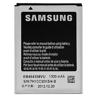 Oficiálna batéria Samsung pre Samsung Galaxy mini 2-Samsung EB464358VU