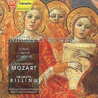 W.a. Mozart - Mozart: Mass in C Minor, K417a [CD] USA import
