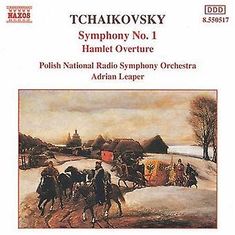 P.I. Tchaikovsky - Tchaikovsky: Symphony No. 1; Hamlet Overture [CD] USA import