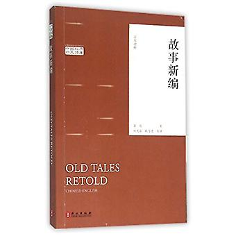 Old Tales Retold - Chinese Classic by Lu Xun - 9787119097725 Book