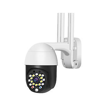 1080P HD Outdoor 2MP IR Camera PTZ IP Pan Tilt Security Motion Tracking IP Camera