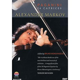 Alexander Markov - Paganins 24 Caprices [DVD] USA import