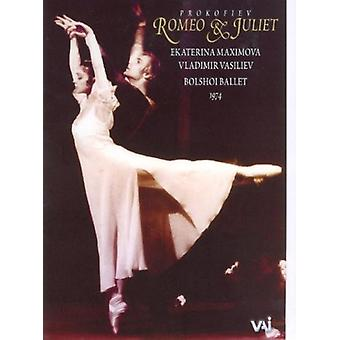 S. Prokofiev - Prokofiev: Romeo & Juliet [DVD Video] [DVD] USA import