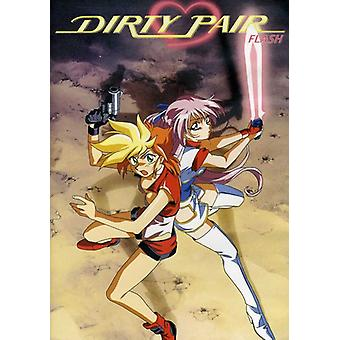 Dirty Pair Flash: Dvd Collection [DVD] USA import