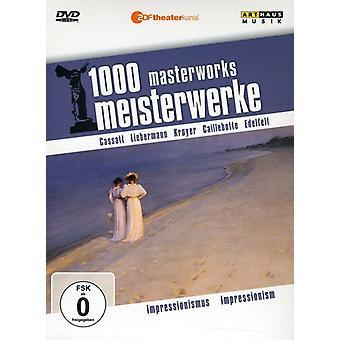 印象派-1000 の名作 【 DVD 】 米国のインポートします。