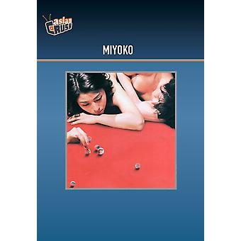 Miyoko [DVD] USA import