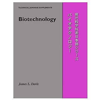 Biotechnologie (technische Japanse supplementen)