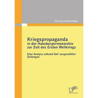 Der Habsburgermonarchie ツア Zeit デ Ersten Schwendinger によって Weltkriegs ・ キリスト教の Kriegspropaganda