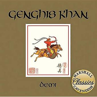 Genghis Khan by  -Demi - - 9780761455479 Book