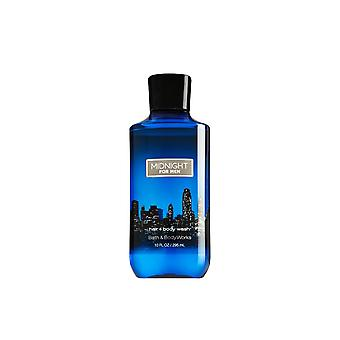 Bath & Body Works Midnight Forever 2 In 1 Hair & Body Wash 10 oz / 295 ml (Pack of 2)