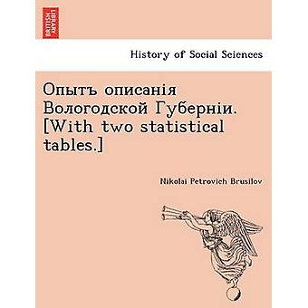 . With two statistical tables. by Brusilov & Nikolai Petrovich