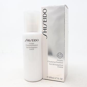 Shiseido كريمي التطهير مستحلب 6.7oz/200ml جديد مع مربع