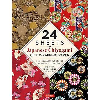 24 Sheets of Chiyogami Patterns Gift Wrapping Paper HighQuality 18 X 24 45 X 61 CM Wrapping Paper HighQuality 18 x 24 45 x 61 cm Wrapping Paper