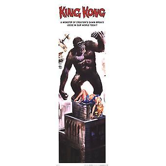 キング香港ポスター ポスター印刷