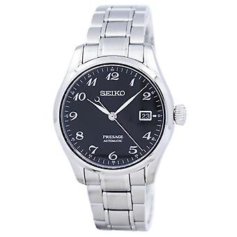 Seiko Presage Automatic Japan Made Spb065 Spb065j1 Spb065j Men-apos;s Watch Seiko Presage Automatic Japan Made Spb065 Spb065j1 Spb065j Men-apos;s Watch Seiko Presage Automatic Japan Made Spb065 Spb065j1 Spb065j Men-apos;s Watch Seiko