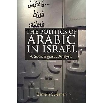 Politics of Arabic in Israel by Camelia Suleiman