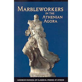 ماربليووركيرس في الأثيني أغورا بجيم لام لوتن-9780876616451 ب