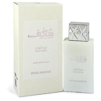 Shaghaf Oud Abyad Eau De Parfum Spray (Unisex) By Swiss Arabian 2.5 oz Eau De Parfum Spray