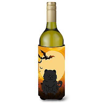 Halloween Chow Chow Black Wine Bottle Beverge Insulator Hugger