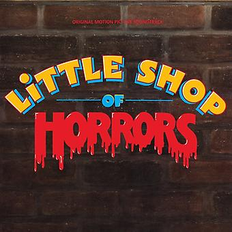 Petite boutique de H(LP) - Little Shop de H(LP) [Vinyl] USA import