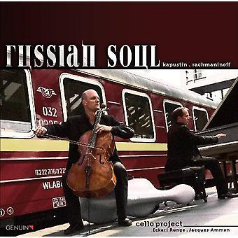 Kapustin/Rachmaninoff - Russian Soul [CD] USA import