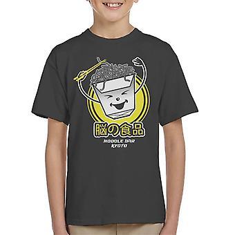 The Ramen Clothing Company Brain Food Noodle Bar Kyoto Kid's T-Shirt