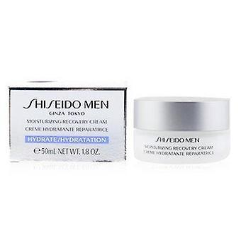 Men Moisturizing Recovery Cream 50ml or 1.7oz