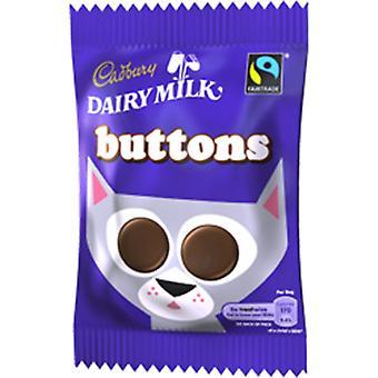 ボタンのキャドベリー酪農牛乳チョコレート