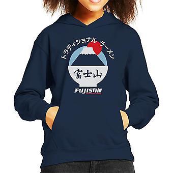 The Ramen Clothing Company Fujisan Traditional Ramen White Text Kid's Hooded Sweatshirt