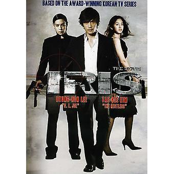 Iris: The Movie [DVD] USA import