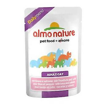 Almo nature And With Veal (Cats , Cat Food , Wet Food)