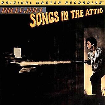 Billy Joel - Songs in the Attic [Vinyl] USA import