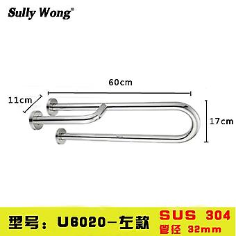 Sully House 304 Stainless Steel Bathroom Toilet Safety Railsdisabled And Old People Barrier-free Handrailu-type Bathtub Handle