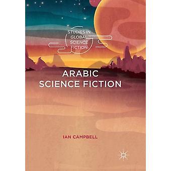 الخيال العلمي العربي بقلم إيان كامبل