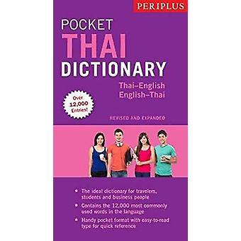 Periplus Thai taskusanakirja - Thai-Englanti / Englanti Thai jäseneltä Jinta