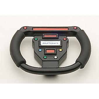 F1 Steering Wheel Advanced Version Keychain