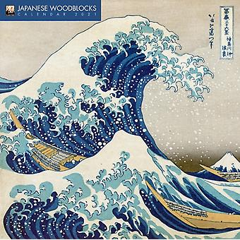 Japanse Woodblocks Wall Calendar 2021 Art Calendar door Gemaakt door Flame Tree Studio