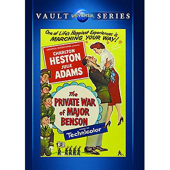 Private War of Major Benson [DVD] USA import