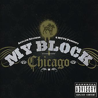 MTV 私のブロック: シカゴ - MTV マイ ブロック: シカゴ [CD] USA 輸入